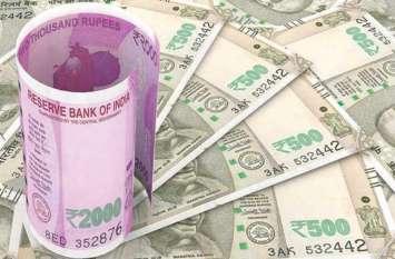 देश का सबसे बड़ा बैंक दे रहा मुफ्त लोन, नहीं चुकाना होगा कोई ब्याज