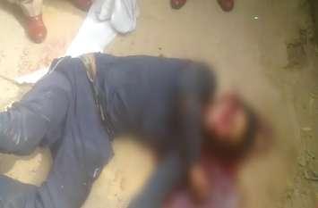 बागपत में बदमाशों ने दिन दहाड़े घर में घुसकर हत्या की वारदात को दिया अंजाम