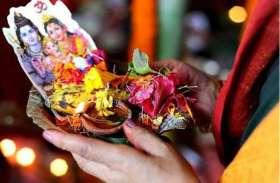 som pradosh : सोमवार - प्रदोष का शुभ संयोग आज, शिव पूजन से पूरी होगी मनोकामना- पंचांग