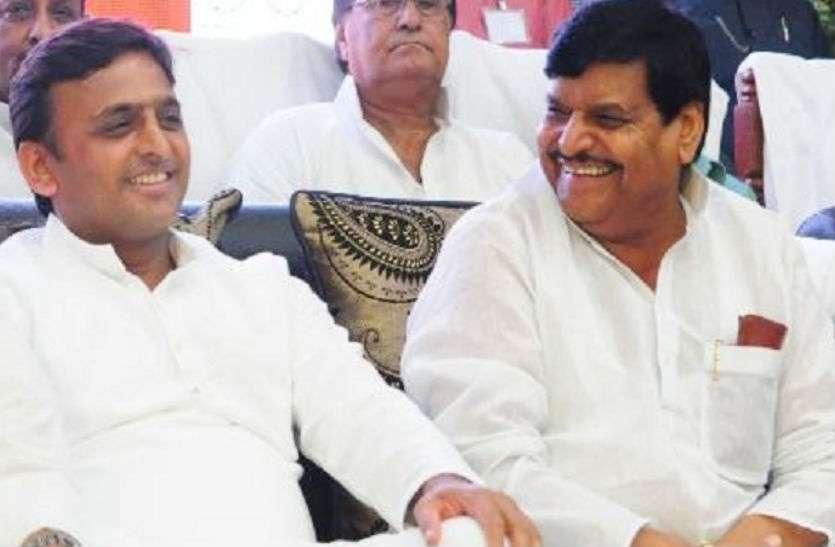 Image result for shivpal singh yadav loksabha election 2019