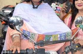 देखिए क्या हुआ जब महिला आयोग अध्यक्ष ने सड़क पर दौड़ाई बाइक...