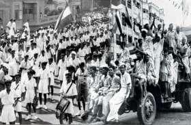 LIVE : 15 अगस्त 1947 को ऐसी थी सीकर की सुबह, पूर्व उद्योग मंंत्री राजेन्द्र पारीक के दादा ने फहराया पहला तिरंगा