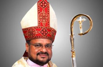 नन यौन शोषण: पंजाब पहुंची केरल पुलिस, बिशप से की पूछताछ