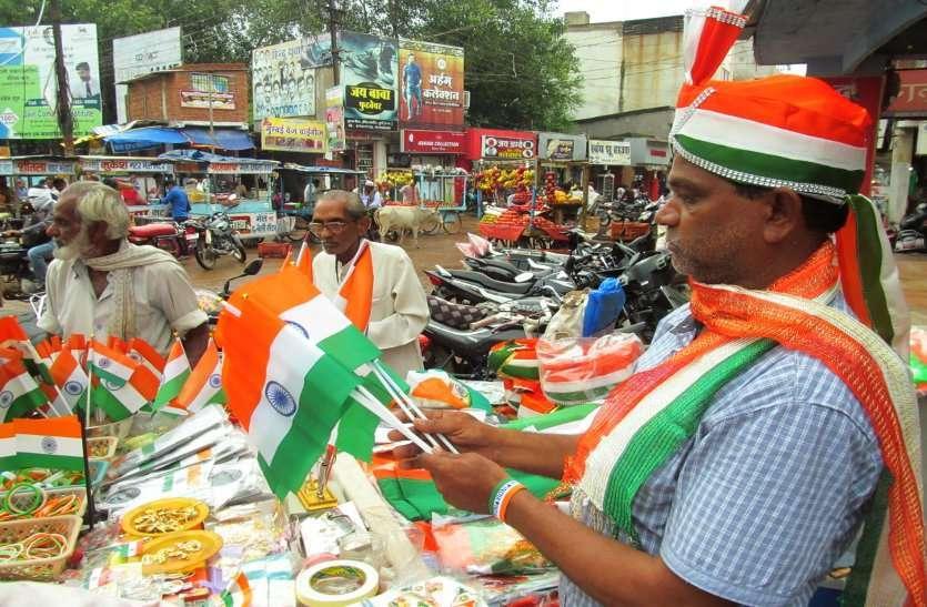 Photo gallery:  जश्ने आजादी मनाने शहर में दिखी खुशी की तैयारी