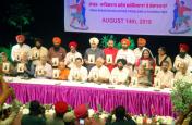 23वें हिंद-पाक मैत्री मेले में बुद्धिजीवियों ने उठाई मांग,सभी विवादों का समाधान बातचीत के माध्यम से करें भारत-पाक सरकारें