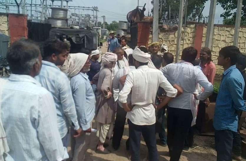 बिजलीघर में घुसे ग्रामीण, काटी शहर की बिजली सप्लाई,पुलिस ने भांजी लाठियां, खदेड़ा