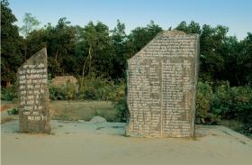ओडिशा का जलियावाला बाग कांडः 79 साल बाद शहीद स्थल पर्यटन स्थल की तरह विकसित होना शुरू