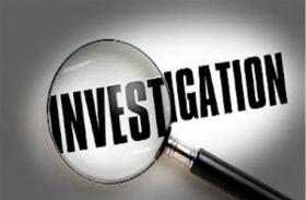 केरल पुलिस ने जालंधर में बिशप से नौ घंटे की पूछताछ