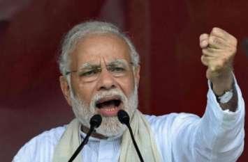 15 अगस्त को 10 करोड़ परिवारों को मिलेगी सौगात, PM मोदी लालकिले से करेंगे एेलान