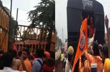 अयोध्या में सैकड़ों राम भक्तों ने प्रतिबंधित क्षेत्र में जाने का किया प्रयास, किया बड़ा आंदोलन