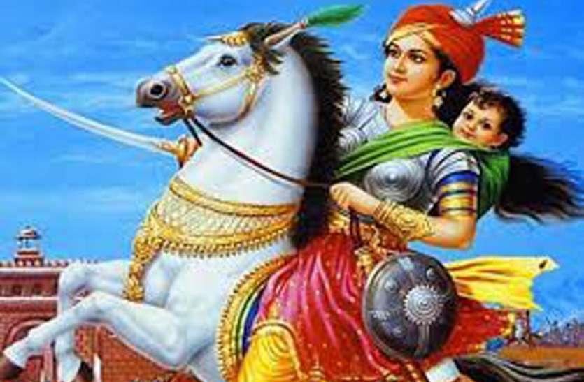 story of laxmi bai in hindi