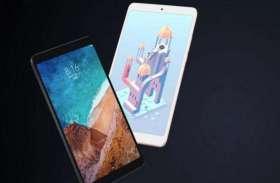 Xiaomi Mi Pad 4 Plus लॉन्च, 16 अगस्त से शुरू होगी बिक्री