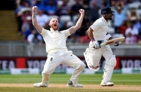 ब्रिस्टल मारपीट मामले में निर्दोष साबित हुए बेन स्टोक्स, तीसरे टेस्ट के लिए इंग्लैंड टीम में शामिल