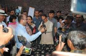 सीएम शिवराज सिंह चौहान ने यहां थामी एलएमजी