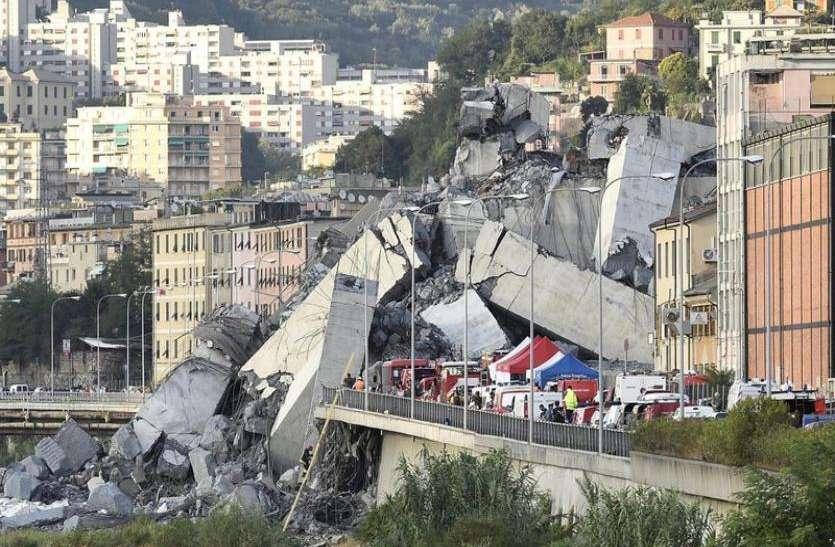 इटली: भारी बारिश की वजह से राजमार्ग पर पुल ढहा, 35 लोगों की मौत