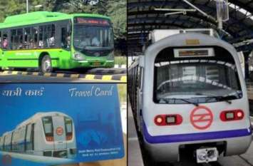 दिल्ली: एक ही कार्ड से मेट्रो और बस में 24 अगस्त से कर पाएंगे सफर