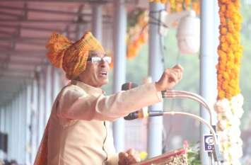 Video- समृद्ध मध्यप्रदेश और नए भारत के निर्माण का लक्ष्य: सीएम शिवराज