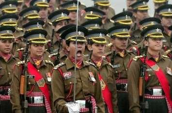 सशस्त्र सेनाओं में महिलाओं को मिलेगा स्थायी कमीशन