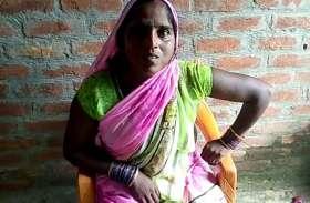यूपी में दलित महिला प्रधान को सवर्ण प्रधानाध्यापक ने झंड़ारोहण से रोका
