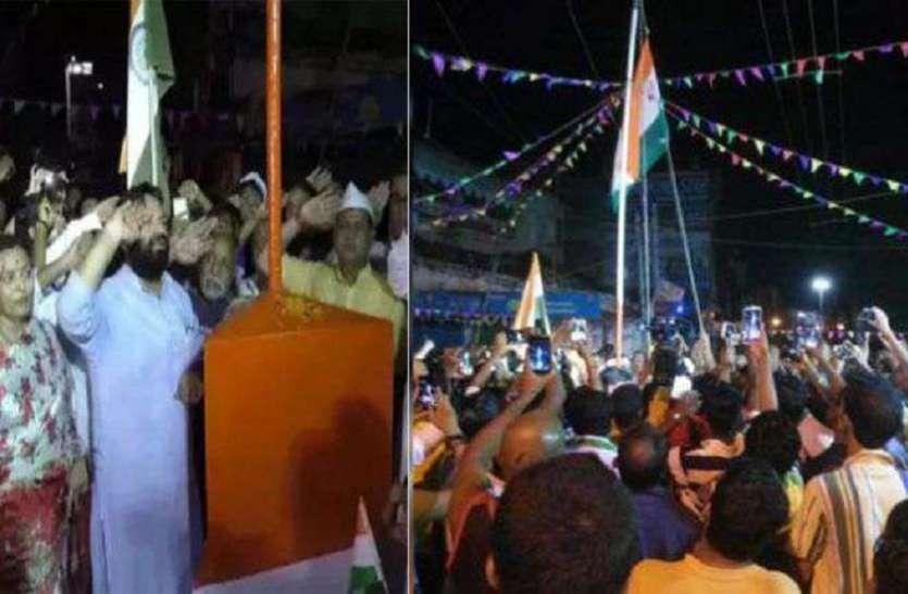 बिहार के पूर्णिया में आधी रात को फहराया जाता है झंडा, 1947 से चली आ रही है परंपरा