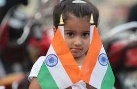 मेरठ में बच्चाें आैर बड़ों ने स्वतंत्रता दिवस इस तरह मनाया, देखें तस्वीरें
