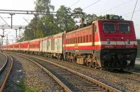 आज से इंदौर से चलने वाली 23 से ज्यादा ट्रेनों का बदलेगा समय