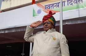 video :  उदयपुर में धूूूूमधाम से मना आजादी का जश्न, समारोह में गृहमंत्री ने किया ध्वजारोहण