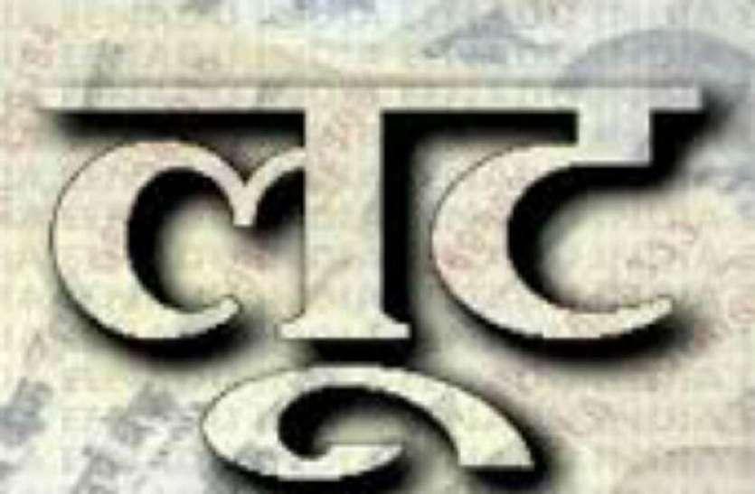 प्रतापगढ़ में जेवर समेत लाखों की चोरी