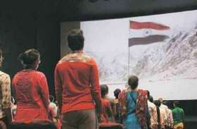 स्वतंत्रता दिवस: जानिए, राष्ट्रगान और राष्ट्रगीत में क्या अंतर है?