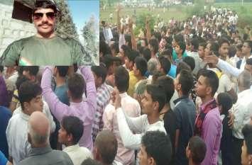 शहीद की अंत्येष्टि में उमड़ा जनसैलाब, पाकिस्तान मुर्दाबाद के नारे, देखें वीडियो