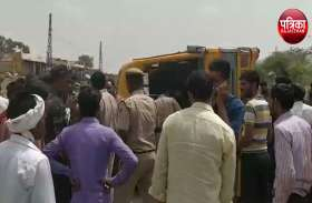 चूरू में स्कूल बस पलटी, 20 बच्चे घायल