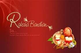 raksha bandhan facebook status in English: इंग्लिश के इन स्टेटस से बनाएं रक्षाबंधन को स्पेशल