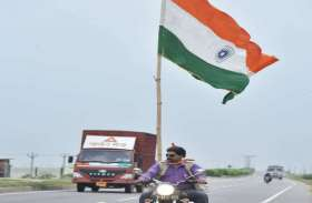 Independence Day Tiranga Yatra : इस तिरंगा यात्रा को कोई न रोक सका, देखें तस्वीरें