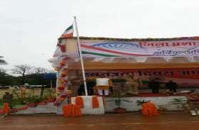 बड़ी चूक : बीजापुर में फहराया गया उल्टा तिरंगा, देखिए तस्वीरें