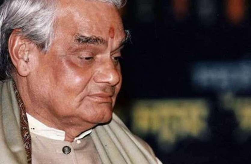 ...वाजपेयी के निधन पर क्या कहा जयपुर के कारोबारियों ने