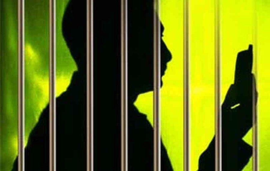 जेल में बंद कैदी ने करा दी लूट, हाइटेक नेटवर्क देखकर पुलिस के उड़े होश