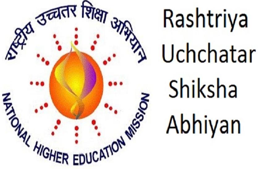 Image result for Himachal Pradesh University Rashtriya Uchchatar Shiksha Abhiyan