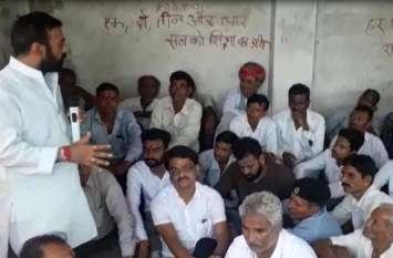 video : वल्लभनगर के पूर्व विधायक कांग्रेस इकाई कार्यकर्ता सम्मेलन में बोले, स्वच्छ राजनीति करना हमारा कर्म..