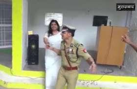 स्वतंत्रता दिवस पर आर्इजी ने सिपाहियों के साथ किया एेसा काम, देखकर आ जाएगी हंसी, वीडियो हुआ वायरल