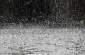 अगले 2-3 दिन दिल्ली-एनसीआर में बरसते रहेंगे मेघ, उत्तराखंड समेत इन राज्यों में होगी जोरदार बारिश