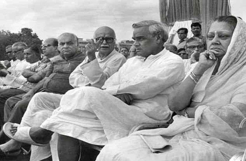 पूर्व प्रधानमंत्री वाजपेयी छोड़ गए साथ, मालवा में शोक की लहर