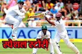 बिहार का वो क्रिकेटर जो भारत छोड़ वेस्टइंडीज के लिए बना गया है 20 हजार से ज्यादा इंटरनेशनल रन