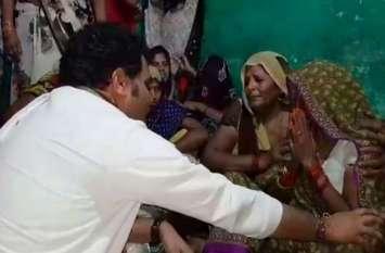 यूपी के ऊर्जा मंत्री श्रीकांत शर्मा ने शहीद के घर किया ऐसा काम कि जयकार कर रही अवाम, देखें वीडियो