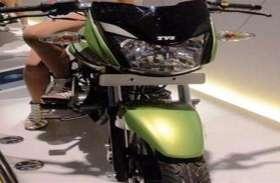 प्रीमियम फीचर्स से लैस है TVS की ये सस्ती बाइक, 23 अगस्त को होगी लॉन्च