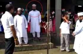 3 मरदसा मौलवियों पर राजद्रोह का मुकदमा, एक गिरफ्तार, मदरसे में बच्चों को राष्ट्रगान गाने से रोका था
