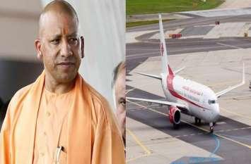 देश का सबसे बड़ा एयरपोर्ट बनाने के लिए बनाई गई कंपनी, आज होगा अहम फैसला