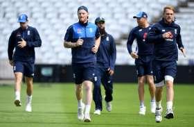 इंग्लैंड ने तीसरे टेस्ट के लिए घोषित किया प्लेइंग इलेवन- स्टोक्स अंदर, कुरैन बाहर