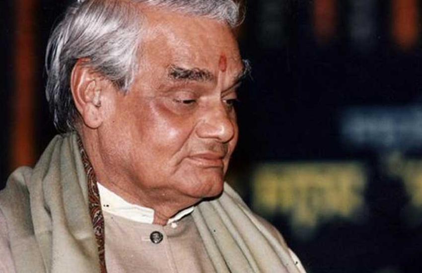दो पूर्व प्रधानमंत्रियों के बीच बनेगी अटल बिहार वाजपेयी की समाधि, केबिनेट की बैठक में फैसला