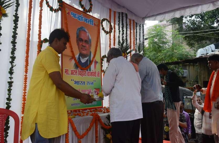 कांग्रेस ने दी पूर्व प्रधानमंत्री वाजपेयी को मौन श्रद्धांजलि