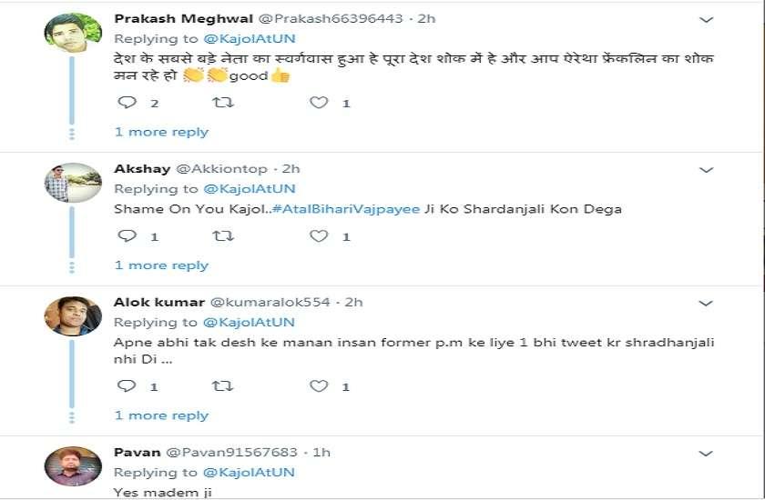 kajol got trolled for not giving last tribute to atal bihari vajpayee
